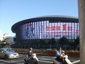 ☼ 五月天2009DNA創造世界巡迴演唱會 ☼:1782435845.jpg