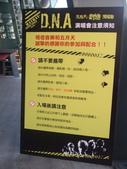 ☼ 五月天2009DNA創造世界巡迴演唱會 ☼:1782163098.jpg