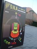 ☼ 五月天2009DNA創造世界巡迴演唱會 ☼:1782169627.jpg