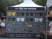 ☼ 五月天2009DNA創造世界巡迴演唱會 ☼:1782435869.jpg