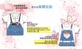 衣T大學 inif印衣服 團體服訂製 個人客製化商品 一件也能印 :訂製專屬商品 銘記永恆回憶