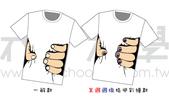 衣T大學 inif印衣服 團體服訂製 個人客製化商品 一件也能印 :腰瘦T恤 T-Shirt (美國指甲彩繪款、一般款)