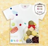 衣T大學 inif印衣服 團體服訂製 個人客製化商品 一件也能印 :520國宴甜點-馬卡龍T恤 T-Shirt
