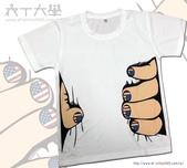 衣T大學 inif印衣服 團體服訂製 個人客製化商品 一件也能印 :腰瘦T恤 T-Shirt (美國指甲彩繪款,另有一般款)