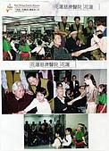 1999東台灣家庭慈善工作:1999 東台灣家庭慈善工作 慰問 花蓮慈濟醫院