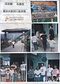 2000 東台灣家庭慈善工作:2000bunungphto.JPG