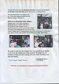 2000 東台灣家庭慈善工作:2000cmas2e.JPG
