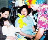 1997東台灣家庭慈善工作:1997 東台灣家庭慈善工作 花蓮慈濟醫院01