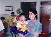 1997東台灣家庭慈善工作:1997 東台灣家庭慈善工作 花蓮避世大教養院41