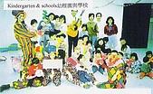1999東台灣家庭慈善工作:1999 東台灣家庭慈善工作 監獄 老人 啟智 幼稚01