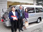 王國書醫師捐贈客貨車:王國書醫師捐贈三菱得利卡