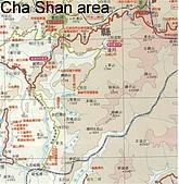 2006台灣家庭慈善工作:運送物資米糧至阿里山茶山