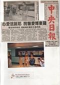 2000 東台灣家庭慈善工作:2000cmasCDN.JPG