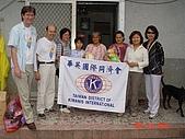 2005東台灣家庭慈善工作:P03may1.jpg