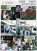 1999東台灣家庭慈善工作:1999 東台灣家庭慈善工作 送衣服到南投 布農2