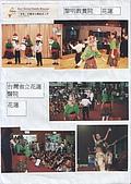 2000 東台灣家庭慈善工作:2000cmashua.JPG