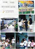 1999東台灣家庭慈善工作:1999 東台灣家庭慈善工作 送衣服到南投 布農3