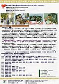 2007東台灣家庭工作:2007年終2.jpg