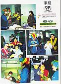 1999東台灣家庭慈善工作:1999 東台灣家庭慈善工作 19