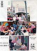 1997東台灣家庭慈善工作:1997東台灣家庭慈善工作  (10)