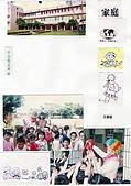 1997東台灣家庭慈善工作:1997東台灣家庭慈善工作  (12)