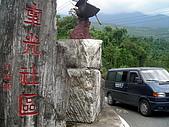 2007東台灣家庭工作:DSCN2596.JPG
