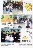 1997東台灣家庭慈善工作:1997 東台灣家庭慈善工作 (19)花蓮慈濟醫院