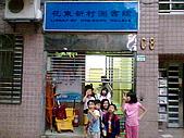 2007東台灣家庭工作:Image020.jpg