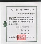 2000 東台灣家庭慈善工作:2000cmastsuzhi.JPG