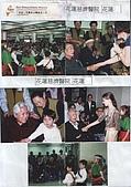 2000 東台灣家庭慈善工作:2000cmashuaphto2.JPG