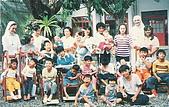 1998東台灣家庭慈善工作:1998 東台灣家庭慈善工作 台東救星教養院(71)