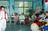1998東台灣家庭慈善工作:1998 東台灣家庭慈善工作 台東救星教養院(72)