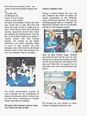 1999東台灣家庭慈善工作:1999 東台灣家庭慈善工作 22