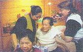 1998東台灣家庭慈善工作:1998 東台灣家庭慈善工作 東台灣醫院(54)