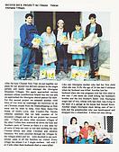 1999東台灣家庭慈善工作:1999 東台灣家庭慈善工作 23
