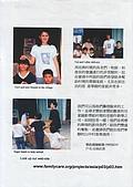 2000 東台灣家庭慈善工作:2000Bunon2c.JPG