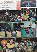 2000 東台灣家庭慈善工作:2000childdayphto.JPG