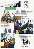 1997東台灣家庭慈善工作:1997東台灣家庭慈善工作  (26)博大尼育幼院