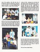 1999東台灣家庭慈善工作:1999 東台灣家庭慈善工作 24
