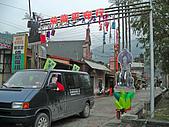2007東台灣家庭工作:DSCN2869.JPG