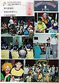 1999東台灣家庭慈善工作: 1999 東台灣家庭慈善工作 小丑秀