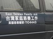 2007東台灣家庭工作:DSCN2567.JPG
