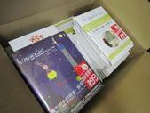 2011年5月 東台灣探訪:繪圖本【享受愛】【愛上愛】【明白愛】共250冊