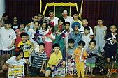 1999東台灣家庭慈善工作:1999 東台灣家庭慈善工作 小丑秀04