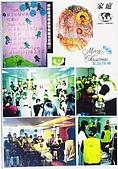 1999東台灣家庭慈善工作:1999 東台灣家庭慈善工作 慈濟醫院