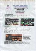 2000 東台灣家庭慈善工作:2000cmas1e.JPG
