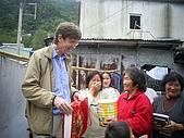 2006台灣家庭慈善工作:花蓮秀林鄉