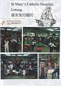 2000 東台灣家庭慈善工作:2000cmasphtostmary.JPG