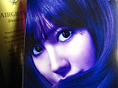 陽菜版no3b專輯和代言的洗髮精!:IMG_0178被陽菜這樣直視對心臟真不好w.JPG