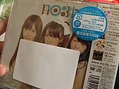 陽菜版no3b專輯和代言的洗髮精!:IMG_0186背面.JPG